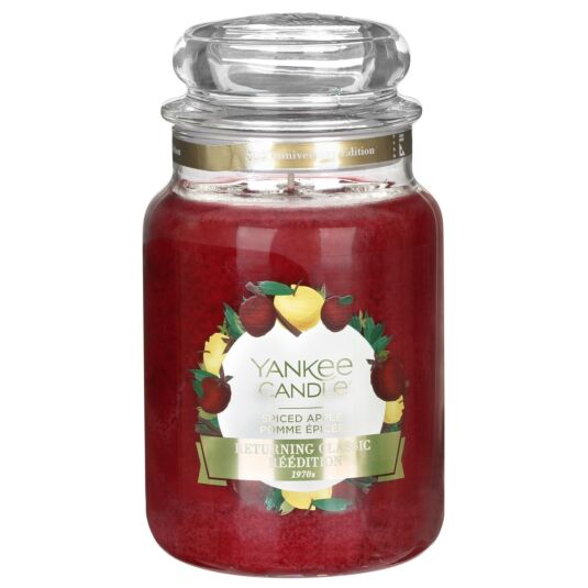 Spiced Apple Large Jar Candle