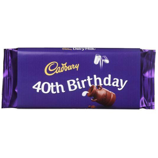 '40th Birthday' 110g Dairy Milk Chocolate Bar