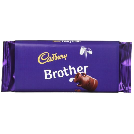 'Brother' 110g Dairy Milk Chocolate Bar