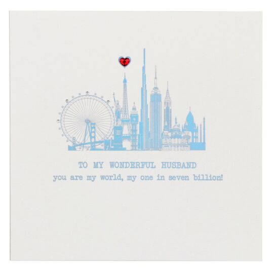 Wonderful Husband Greetings Card