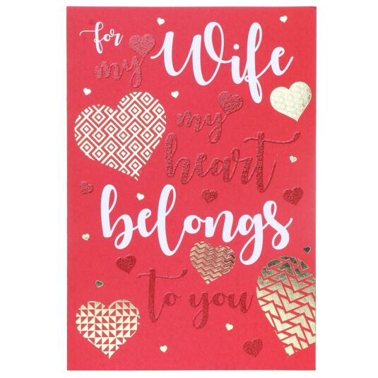 Wife Patterned Hearts Valentines Card