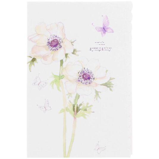 Amelia Sympathy Card