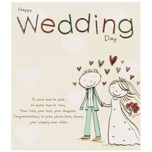 Tinklers Wedding Day Card