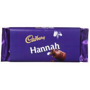 'Hannah' 110g Dairy Milk Chocolate Bar