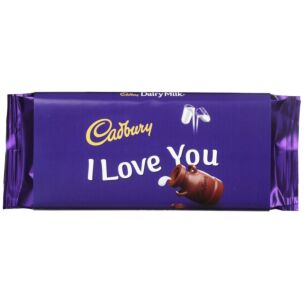 'I Love You' 110g Dairy Milk Chocolate Bar