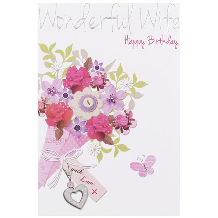 Paperlink Made With Love Wonderful Wife Birthday Card