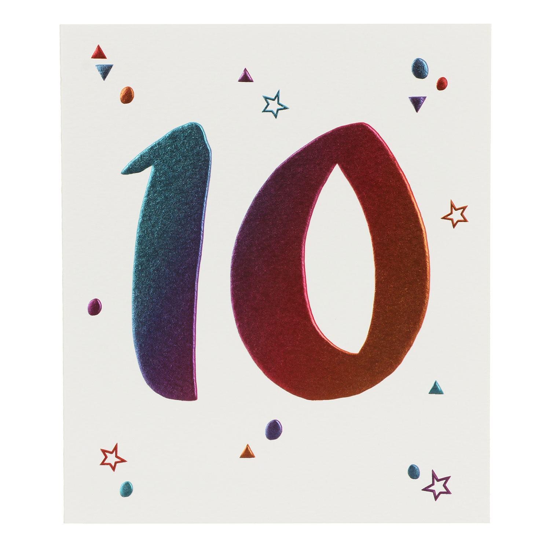 Paperlink 10th Birthday Card